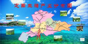 定南县2018年畜禽粪污资源化利用整县推进项目实施方案