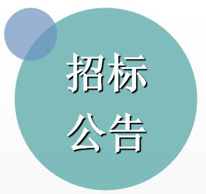 定南县农业农村局定南县2018年基层农技推广体系改革与建设补助项目科技示范基地及示范户补贴物资采购项目